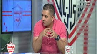 فريق نقاد الزمالك اليوم مع احمد جمال : اتمني وجود ضياء السيد في الجهاز الفني للمنتخب