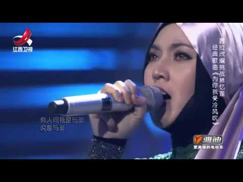 Shila Amzah Cold Wind Sandy Lam Cover