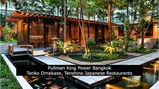 풀만킹파워 방콕호텔 텐코 오마카제, 텐시노 일식당