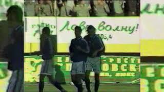 Лучшие голы воронежского Факела сезонов 2000 2001 годов