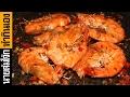 กุ้งผัดพริกเกลือ เมนูกุ้งคั่วพริกเกลือ ทำอาหารง่ายๆ