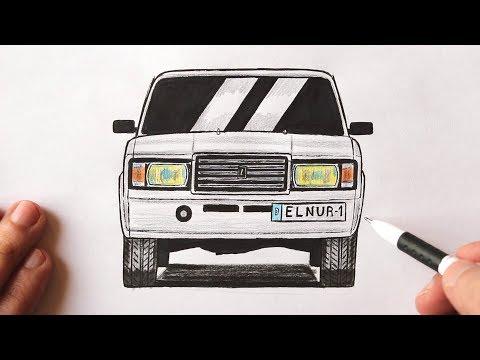 Как нарисовать машину ВАЗ 2107 поэтапно