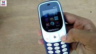 Ikall K99 Phone Lock Code