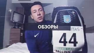 Трейлер канала | AtletikTV