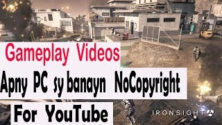 How To Make Gameplay Videos For YouTube In Urdu/Hindi #Tech4Shani