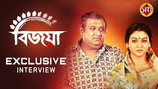 Bijoya | Exclusive interview | Jaya Ahsan | Kaushik Ganguly