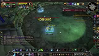 World of Warcraft LEGION ФРОСТ ДК 960 ИЛВЛ ВСЯ ПРАВДА ДПСА
