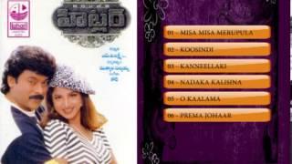 Hitler Jukebox   Hitler Movie Songs   Chiranjeevi, Rambha   Koti   Telugu Hit Songs