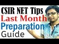 Tips on how to utilize last month for CSIR NET preparation
