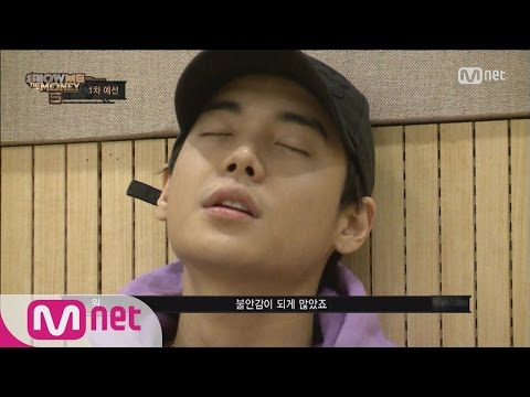 """[SMTM5] One """"I'm different from MINO BOBBY"""" @ 1st Preliminary Round 20160513 EP.01"""