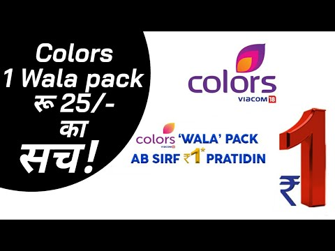 Colors Pack | Colors Value Pack | Colors Wala Pack | Viacom 18 Pack | Dth New Rule| In Hindi