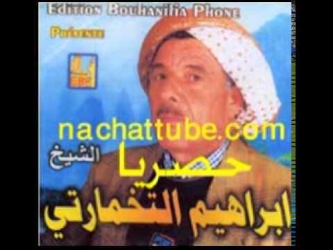 cheikh brahim takhmarti