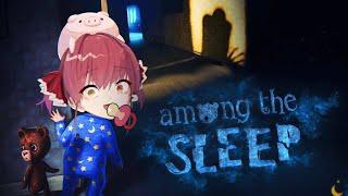 【Among the Sleep】赤ちゃん視点のホラー…マリンは赤ちゃん【ホロライブ/宝鐘マリン】