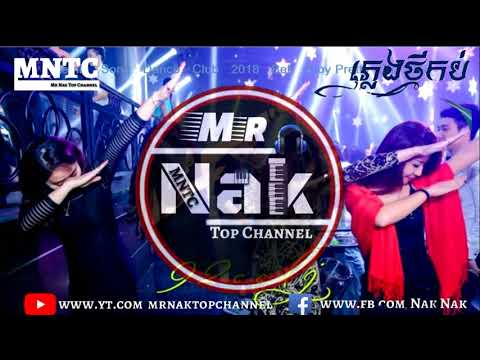 NonStop Vai Lerng 2019 - Khmer remix 2019, by Private Team & The Black Team / Mr nak