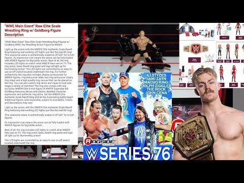 WWE MATTEL FIGURE NEWS!!! JULY 2017