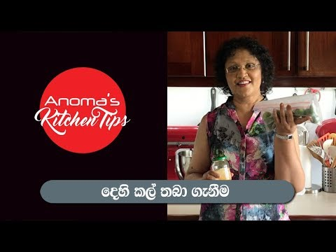 anoma 39 s kitchen tips 42 how to preserve lime On anoma s kitchen