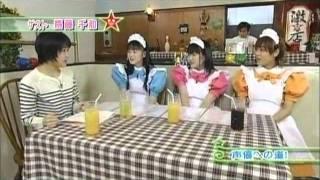 斎藤千和 激店 斎藤千和 検索動画 40