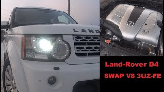 Проект LRD4 SWAP V8
