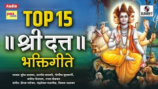 Top 15 Shree Datta Bhaktigeet - Audio Jukebox - Shree Dattatraya Songs - Sumeet Music
