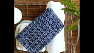 Crocheted Textured Stitch & Hostess Washcloth