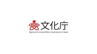 「文化財を活用した観光拠点形成」講座PV