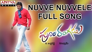 Gambar cover Nuvve Nuvvele Full Song II Poolarangadu Movie II Sunil, Isha Chawla