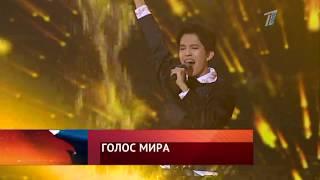 Главные новости. Выпуск от 16.11.2018