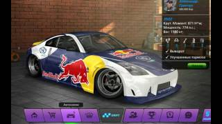 Игра Drift Sports (гонки) вконтакте