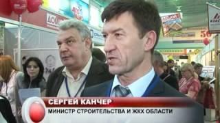 Открылся строительный форум(, 2012-04-18T15:06:20.000Z)