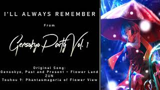Download lagu [Uplifting Trance Remix] I'll Always Remember — Touhou