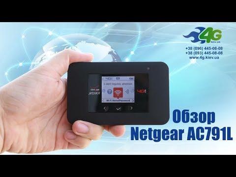Обзор мобильного 3G/4G роутера Netgear AC791L