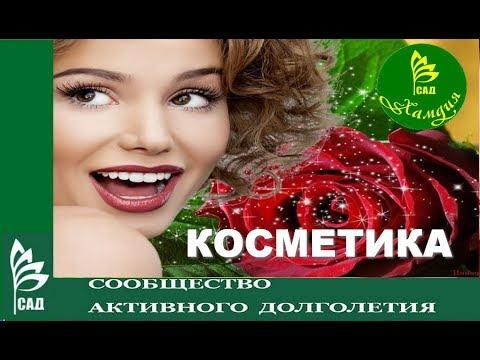бесплатные знакомства омск