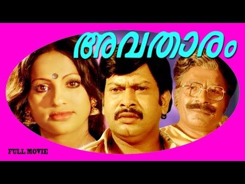 Avatharam (2014) - IMDb