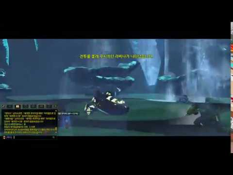 [KDN] Dragon Nest Moonlord Trial Nest 40f 6-man (2018-07-06 patch)