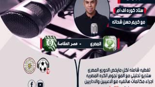 سرقة 60 ألف جنيه من 'دولاب' لاعب المقاصة .. فيديو