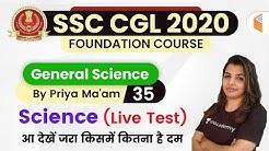 6:00 PM - SSC CGL 2020-21 | GS by Priya Ma'am | Science (Live Test)