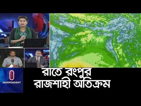 (Update) পশ্চিমবঙ্গ হয়ে দেশের দিকে ধেয়ে আসছে ঘূর্ণিঝড় ফণী II Fani Bangladesh
