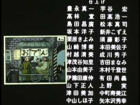 Melancholy no Kiseki - Urusei Yatsura 4: Lum the Forever ▶4:13