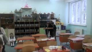 Урок русского языка.Тема