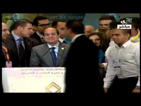 Selfie with  Egyptian president  (EL SISI)