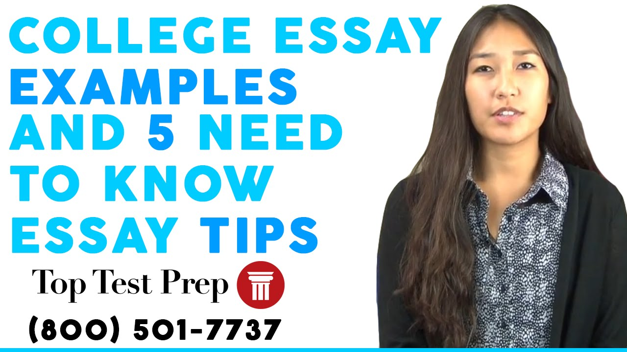 Best college application essay youtube