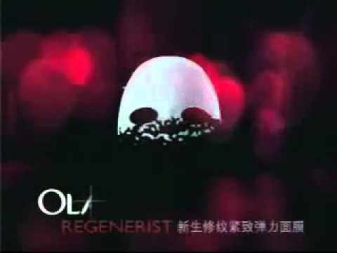 Regenerist TVC featuring Maggie Cheung