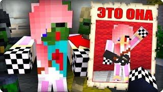 Моя сестра стала зомби? [ЧАСТЬ 51] Зомби апокалипсис в майнкрафт! - (Minecraft - Сериал)