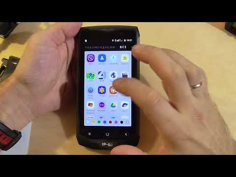 Как удалить контакты в телефоне андроид