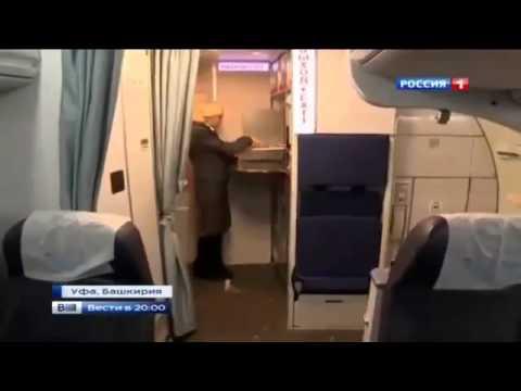 Новости 6 января 2015. Прямые рейсы из Уфы в Сибирь