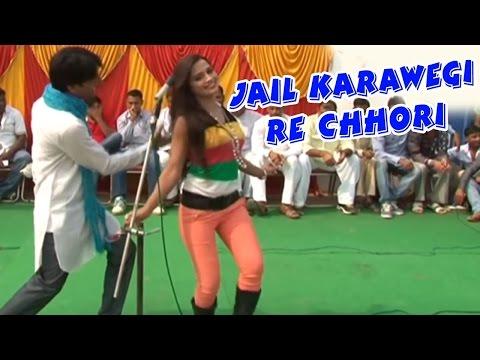 jail-karawegi-re-chori.-mast-funny-dance-performed-by-umang
