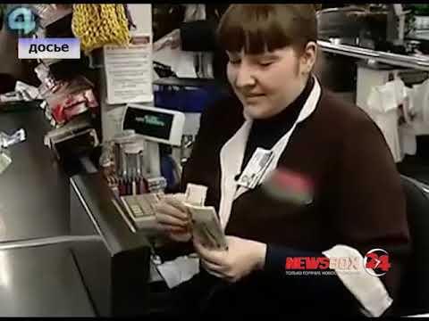 Вакансии из Владивостока стали одними из самых высокооплачиваемых в России