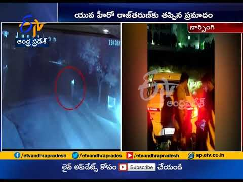 Actor Raj Tarun Escapes From Accident | at Narsingi in Hyderabad