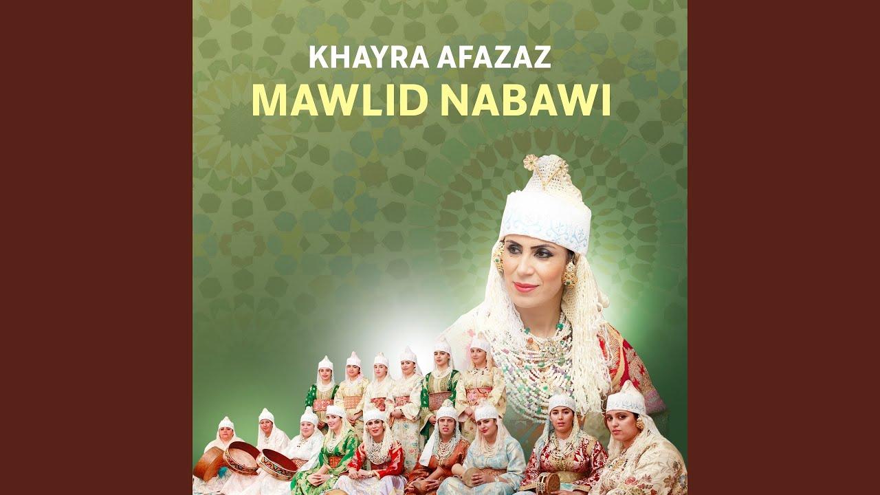 Download Afrah