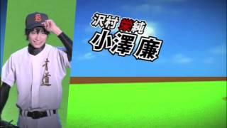 DAIYA stage opening, my lovely Wada Takuma as miyuki kazuya.. \(^w^)/